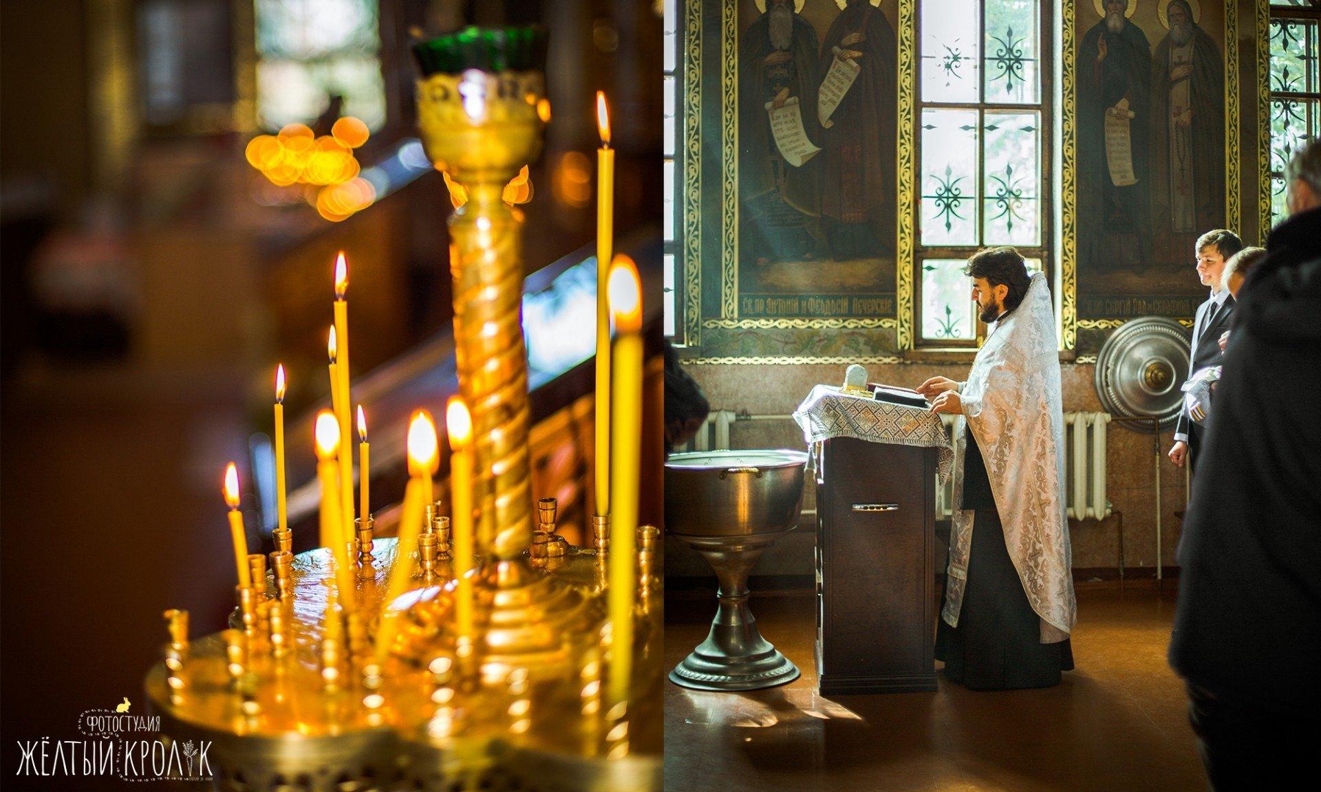 пламя свечей и батюшка фото - фотосъмка крестин в фотостудии желтый кролик