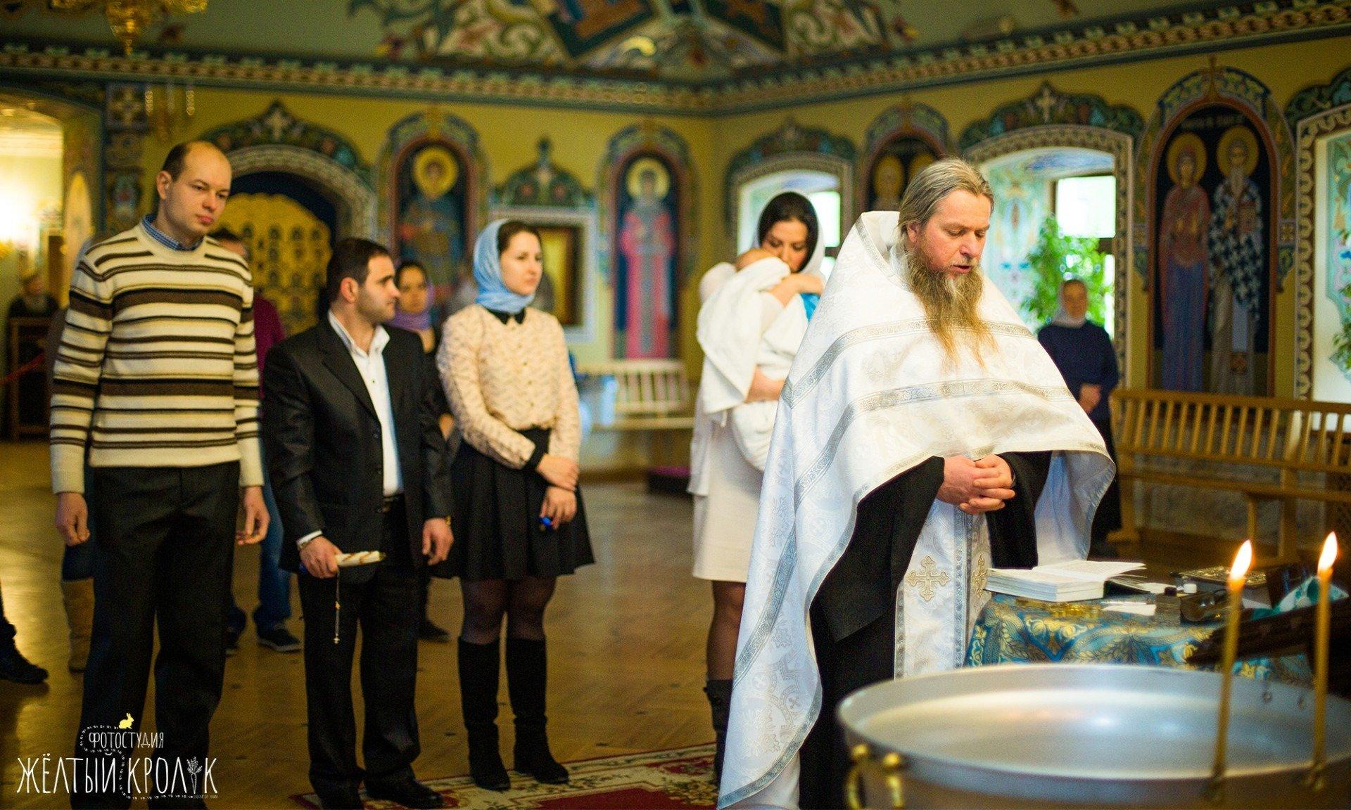 служба в православной церкви фото - фотосъемка крестин в фотостудии желтый кролик