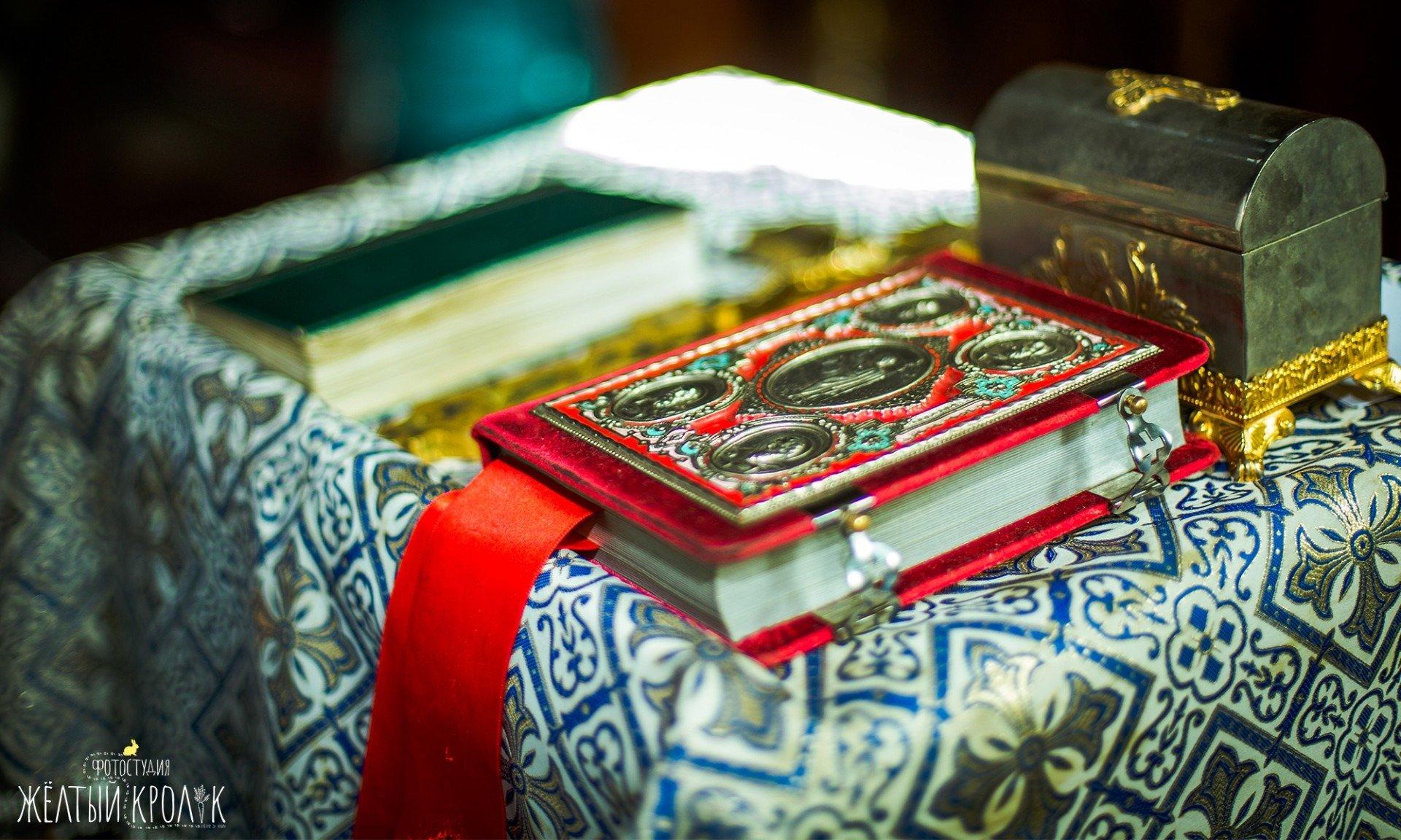 книги в церкви фото - фотосъмка крестин в фотостудии желтый кролик