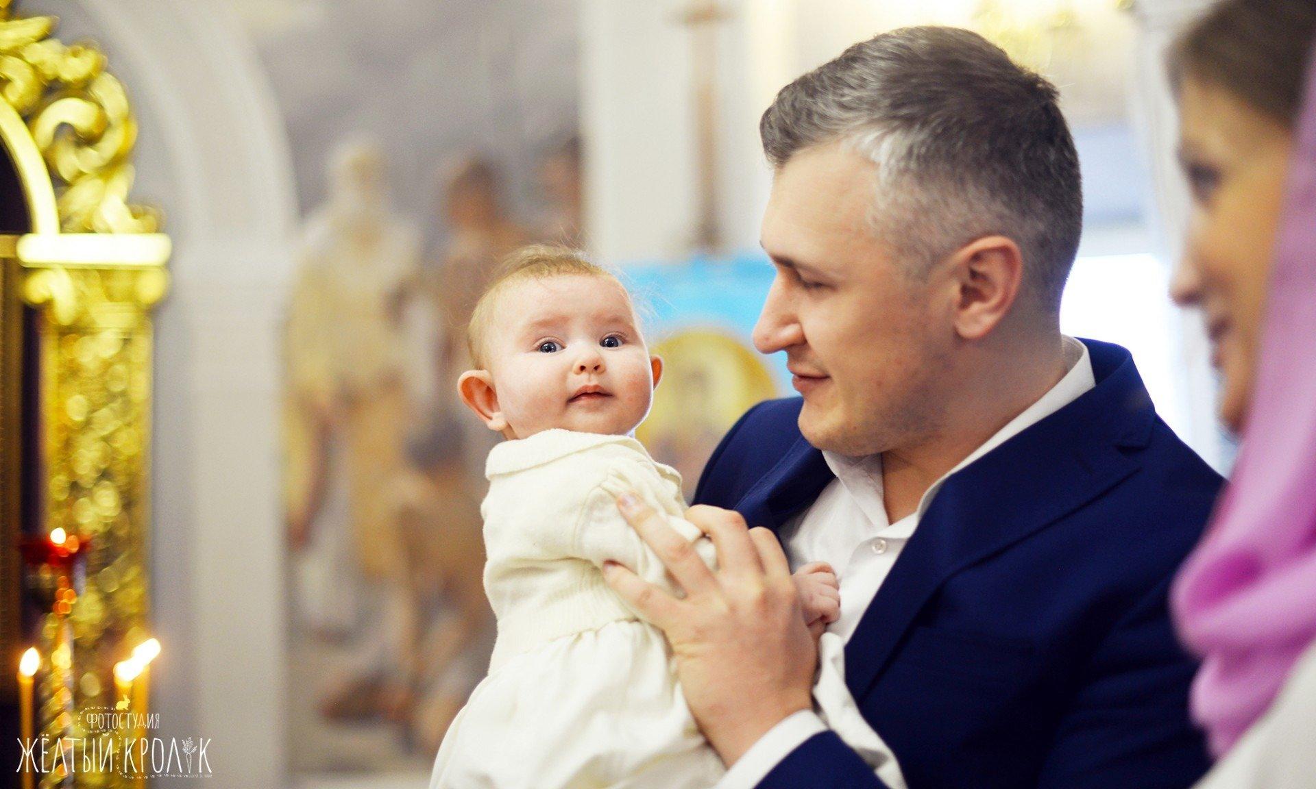 маленький ребенок и папа в церкви фото - фотосъемка крестин в фотостудии желтый кролик